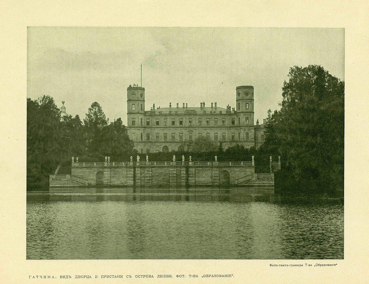 Вид дворца и пристани с острова Любви
