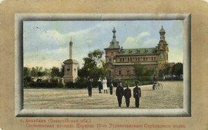 Скобелевская площадь. Гарнизонная церковь
