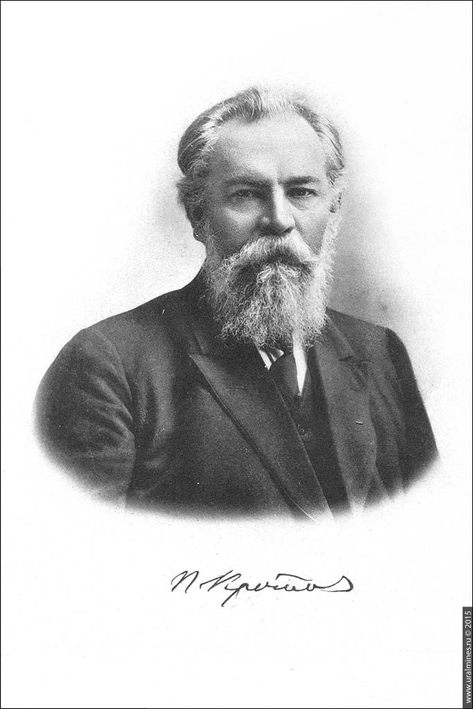 Горный инженер Кротов П.И.