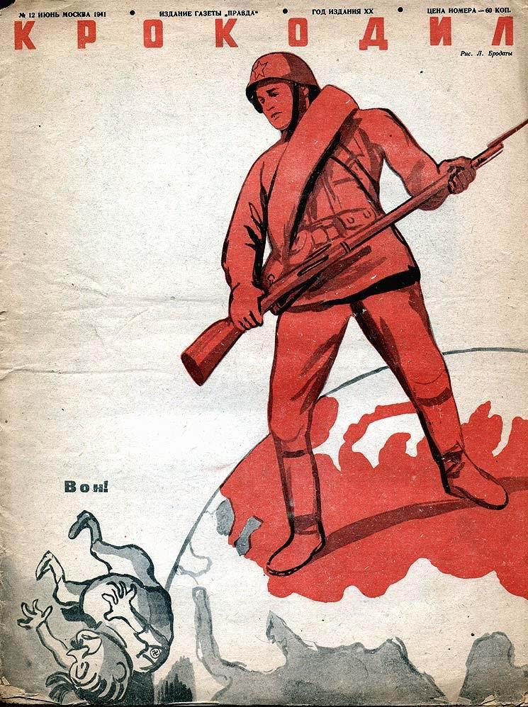 убей немца, фриц, немецкий солдат, как русские немцев били
