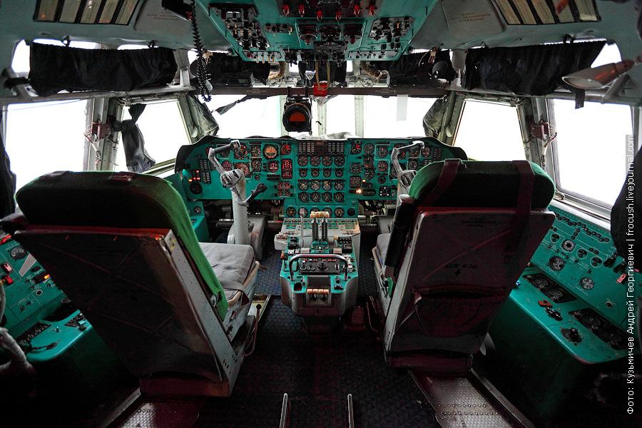 Кабина экипажа Ил-76