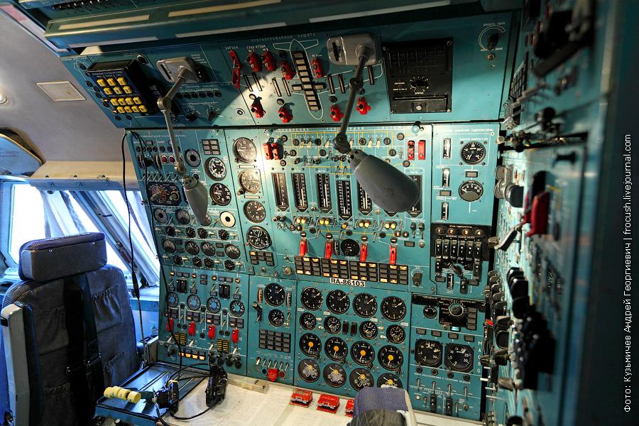 Кабина экипажа Ил-86 RA-86103
