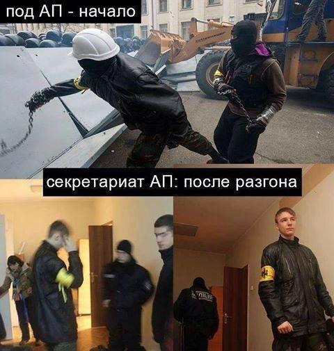 На Украине опять бунт 2 - Страница 18 0_d23af_34d4c0a_XL
