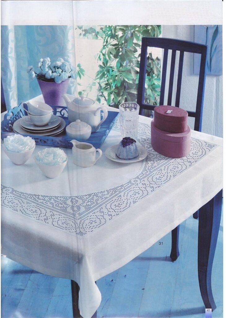 【转载】BURDA 家饰 - 荷塘秀色 - 茶之韵