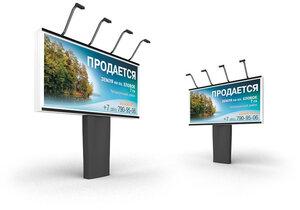 Рекламный щит - билборд - для продвижения бренда