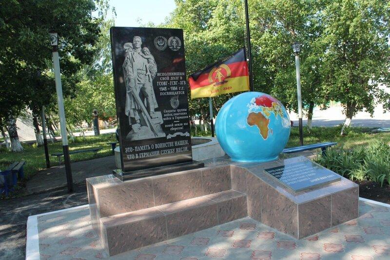 Памятник, служившим солдатам в ГСВГ.jpg