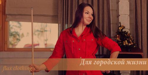 Аленка Женская Одежда