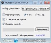 Reanimator USB KrotySOFT v.14 (Finall) [2014] Русский