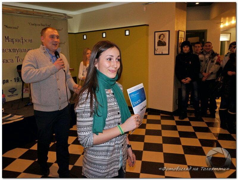 VI Марафон по интеллектуальным играм Тольятти