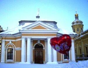 Сретение Господне vs. День св. Валентина