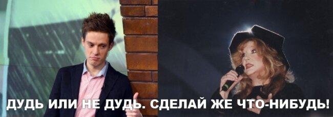 Юрий Дудь Голубой