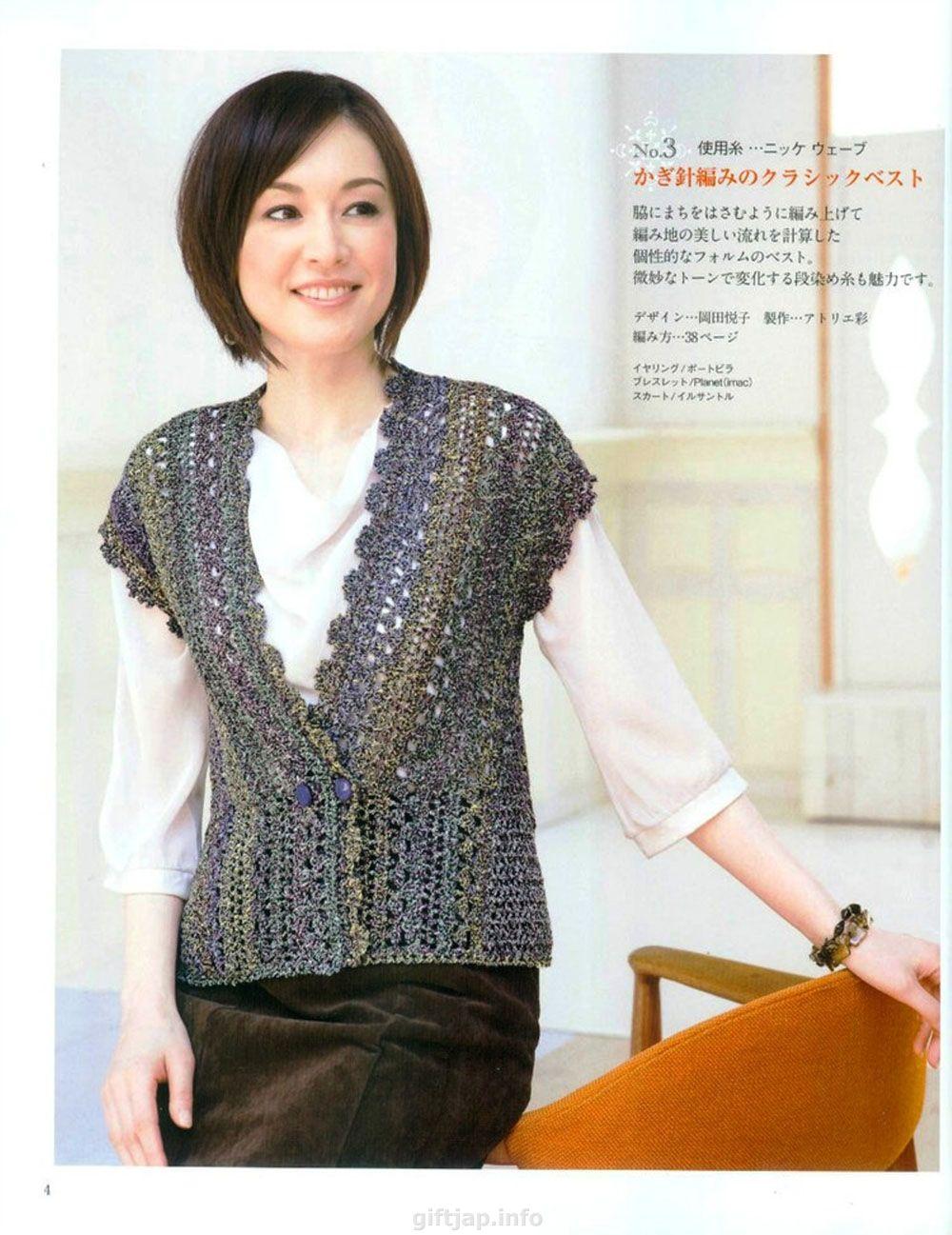 Японское вязание жилетов спицами