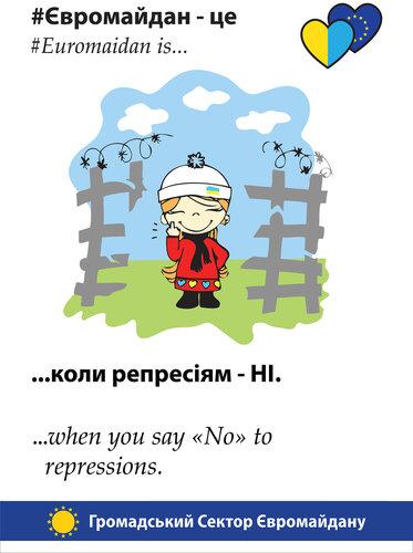 euromaidanis03