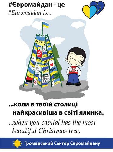 em_yolka