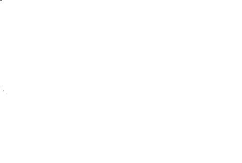 Клипарт cтекло