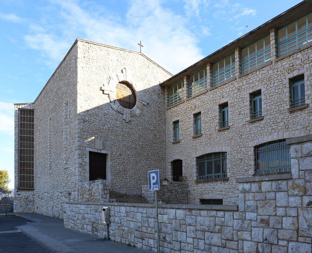 Таррагона, Колледж Апостола Павла. El col·legi Sant Pau Apòstol, Tarragona