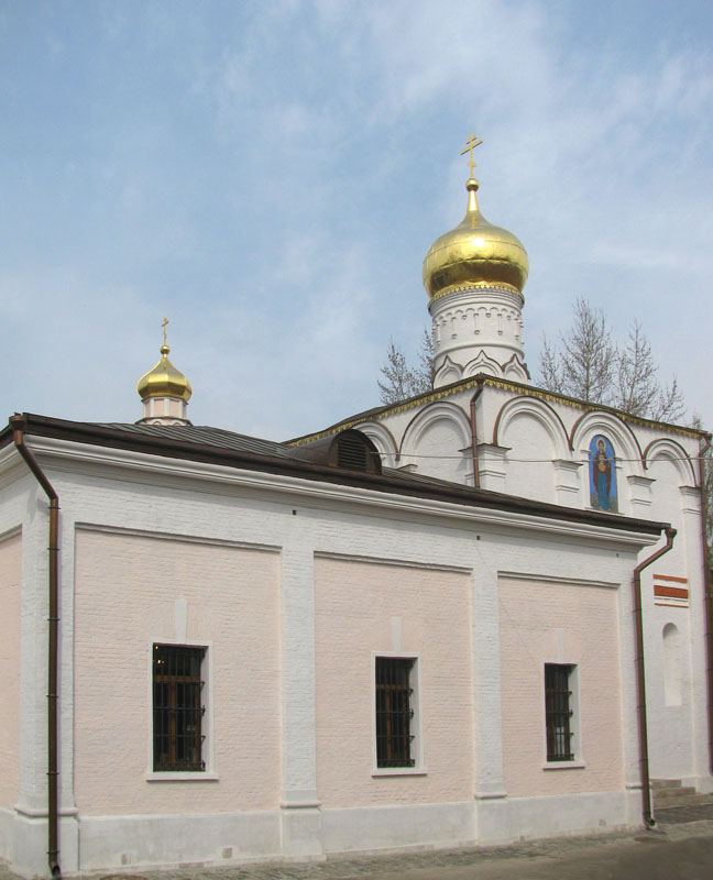 В донецке открыта церковь секс меньшинств