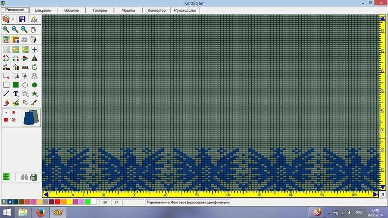 Проблема с жаккардами 0_88e5c_952d625d_XL