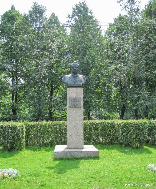 Московский парк Победы. А.П.Виноградов