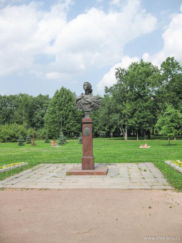 Московский парк Победы. Г.С.Уланова