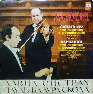 В. Моцарт. Соната №27. Вариации (1975) [С10 06477-8]