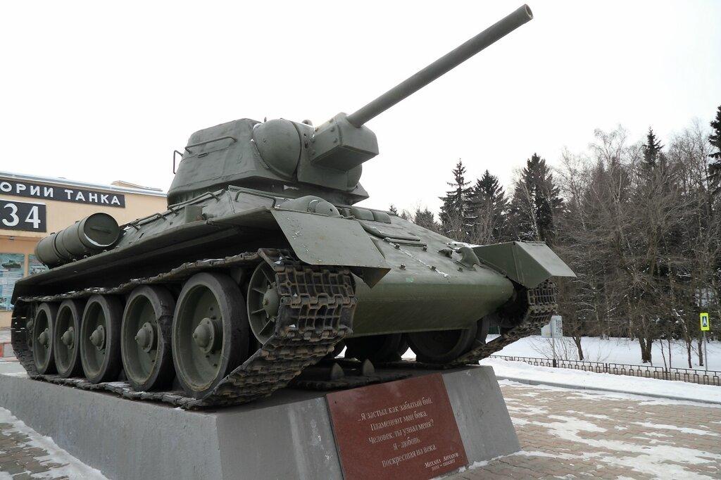 Танк Т-34 1942 года выпуска
