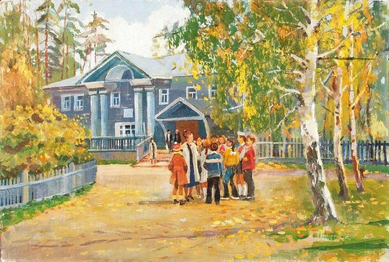 Соколов В. Школа. 1970 г