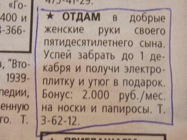 https://img-fotki.yandex.ru/get/9833/49340308.c4/0_be9ea_916a305f_XL.jpg