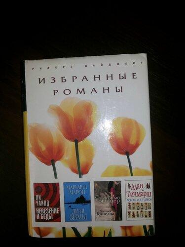 http://img-fotki.yandex.ru/get/9833/58279622.e/0_e5aa3_28303b92_L.jpg