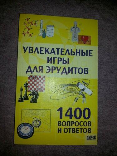 http://img-fotki.yandex.ru/get/9833/58279622.e/0_e5aa9_bdc8ac9a_L.jpg