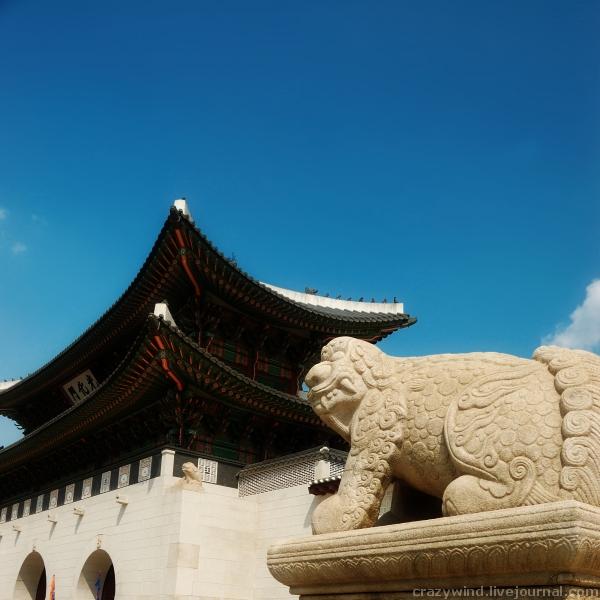 Seoul, Сеул, Южная Корея