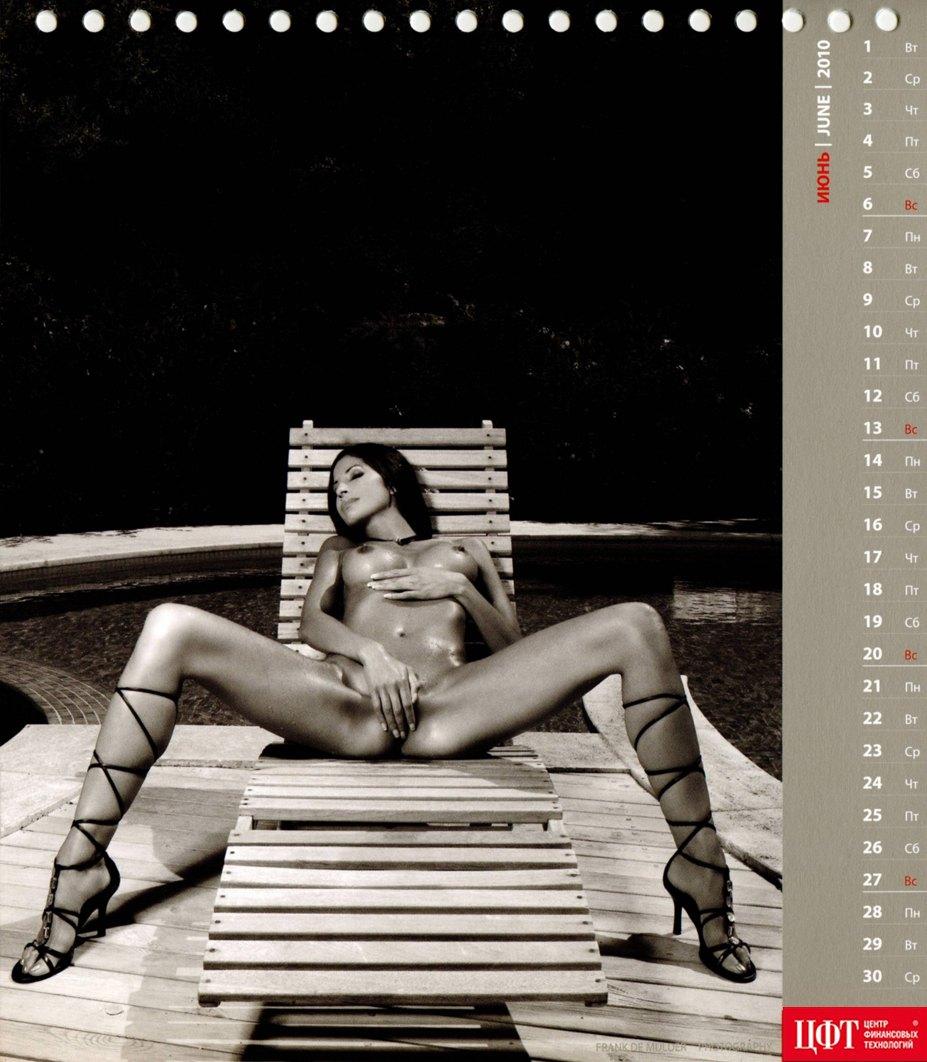 Фотограф Frank de Mulder / Эротический календарь на 2010 год - Центр Финансовых Технологий