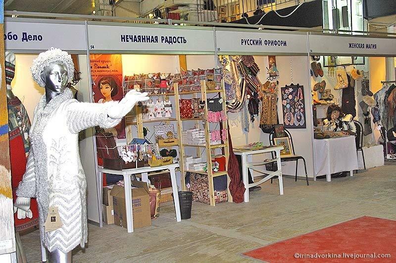 Международный фестиваль «WoolArtFest»