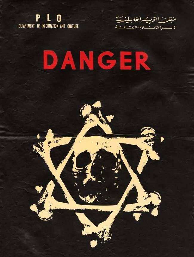 Опасность (1984 год)
