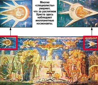Дечаны фреска