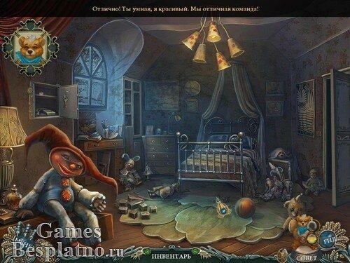 Тюрьма сновидений: Пленница. Коллекционное издание