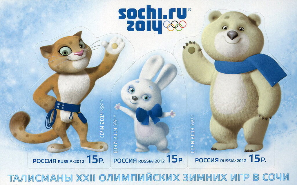Повод для гордости: талисманы Олимпиады в Сочи 2014