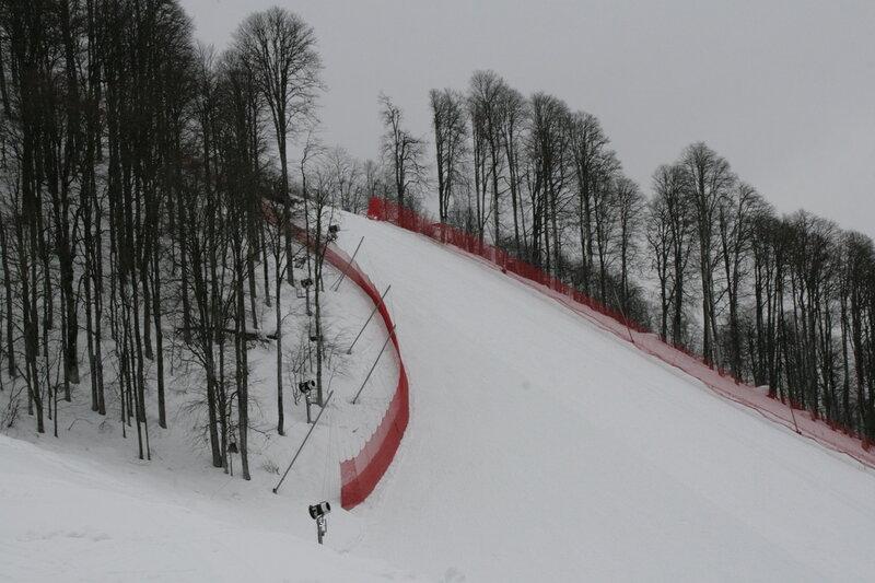 Фрагмент олимпийской трассы