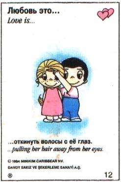 http://img-fotki.yandex.ru/get/9833/97761520.f8/0_805f9_1b6e4665_orig.jpg