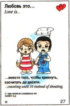 http://img-fotki.yandex.ru/get/9833/97761520.f8/0_80608_278baec9_orig.jpg
