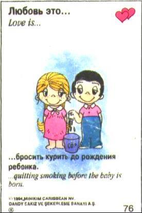 http://img-fotki.yandex.ru/get/9833/97761520.f9/0_8063a_c88e66bd_orig.jpg