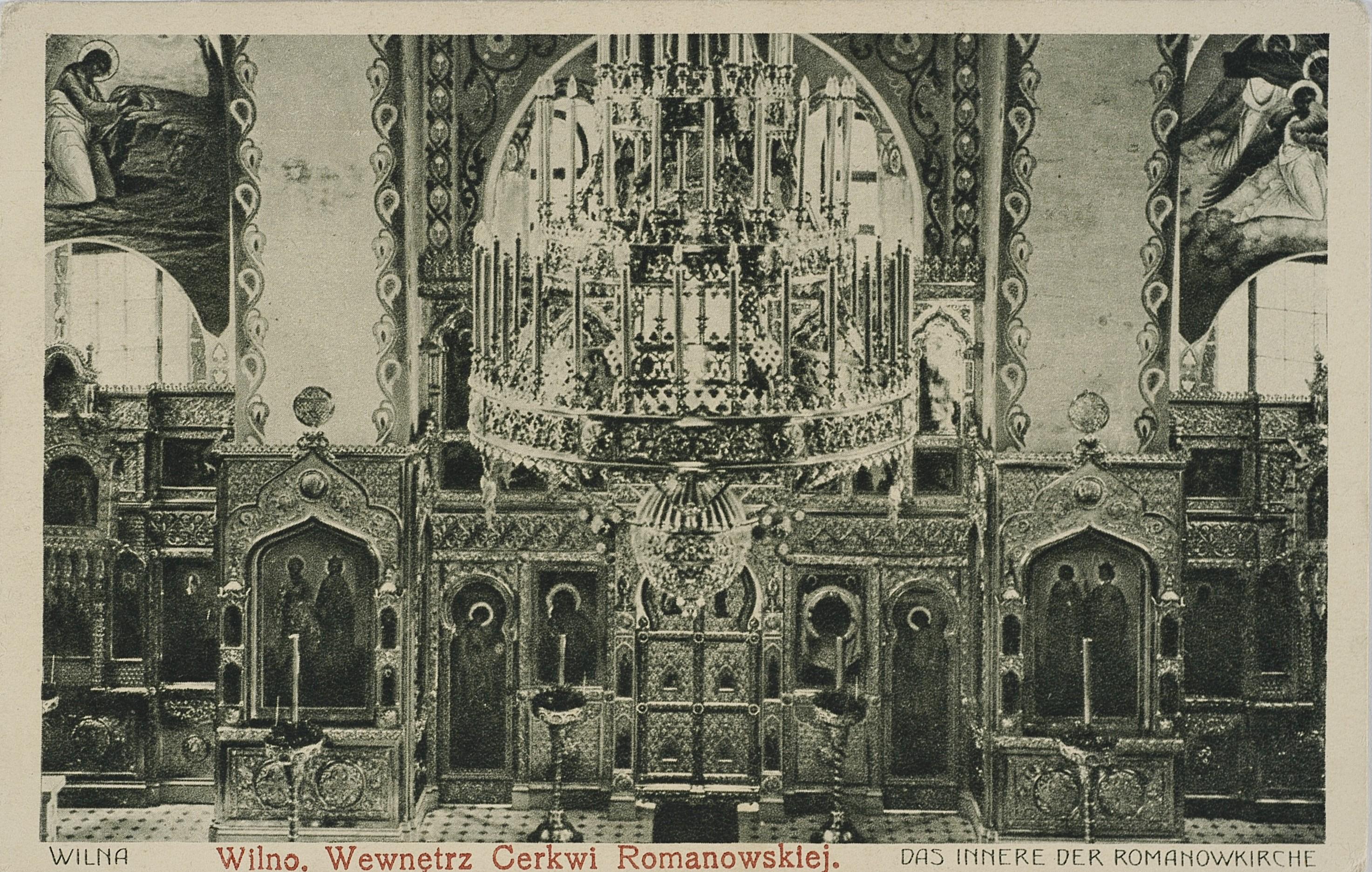 Романовская церковь. Интерьер