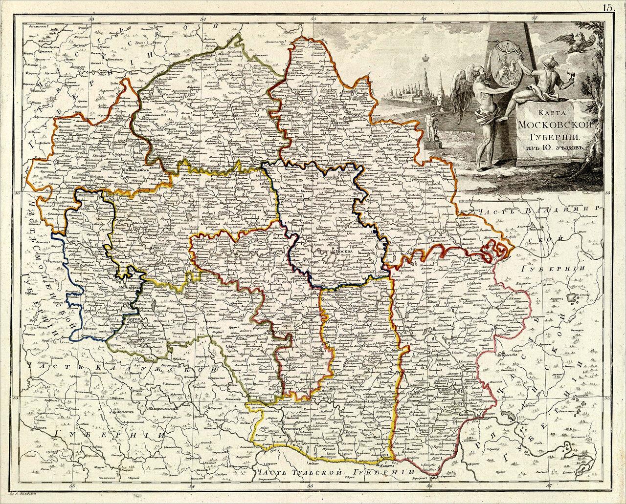 археологическая карта старицкого уезда термобелье Женская линия