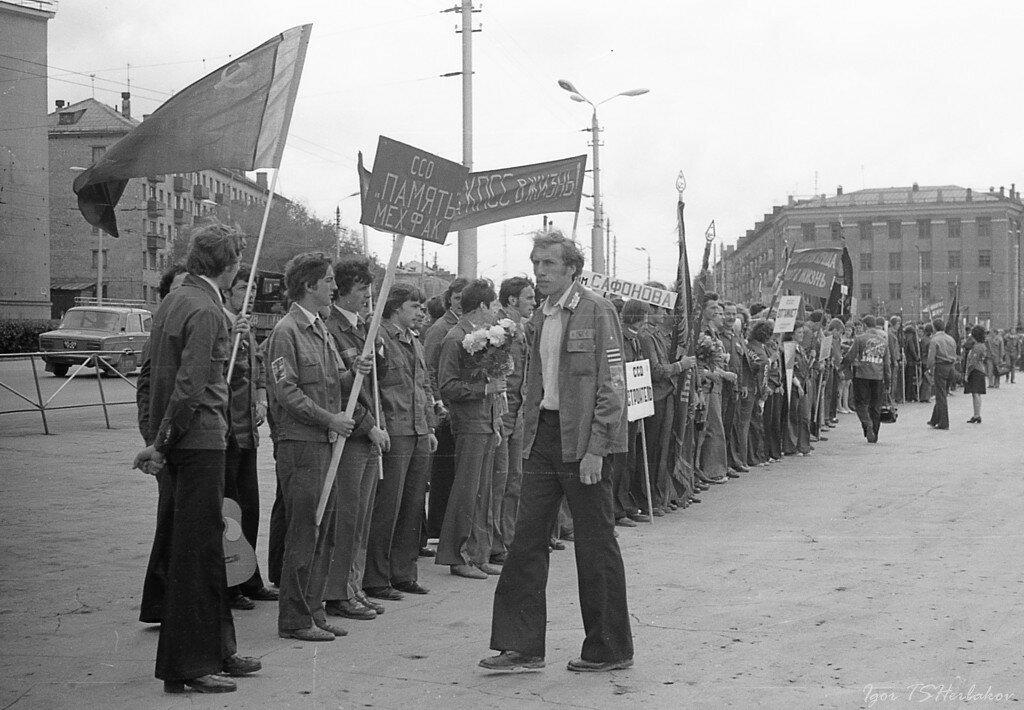 1976. Площадь Победы. Парад стройотрядов
