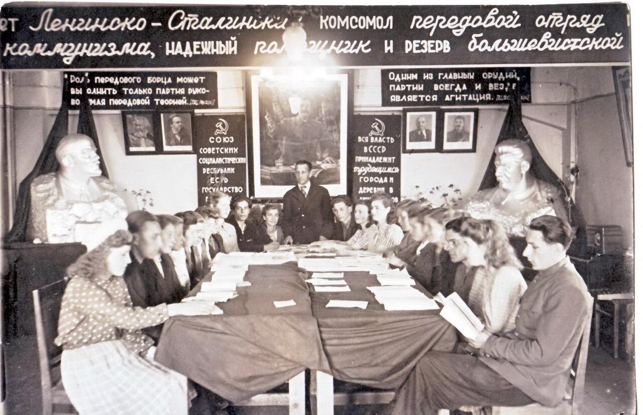 1950-е. На комсомольском собрании