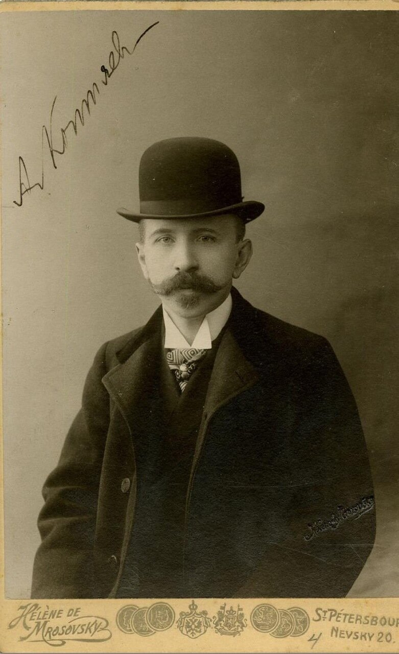 Александр Петрович Коптяев (1868 — 1941) — музыковед и композитор.