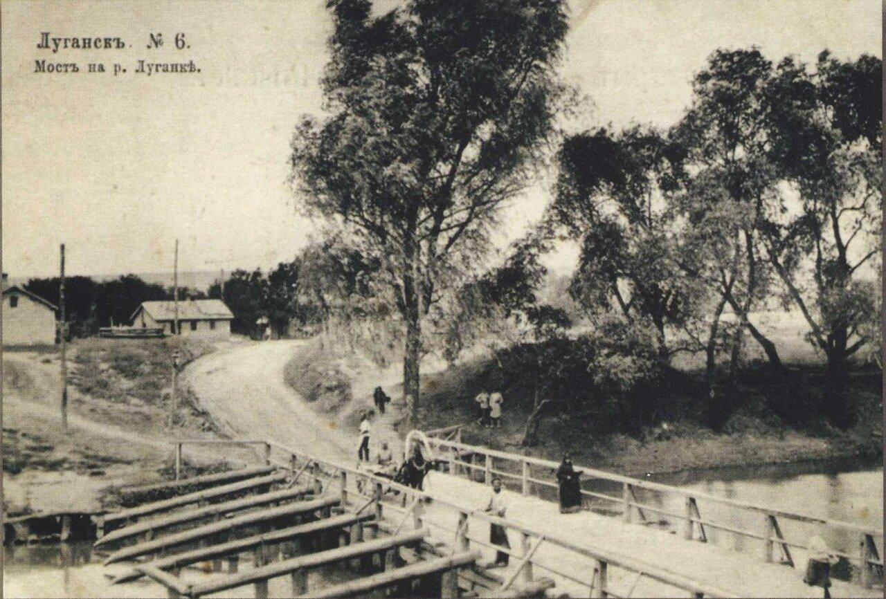 Мост на реке Луганке