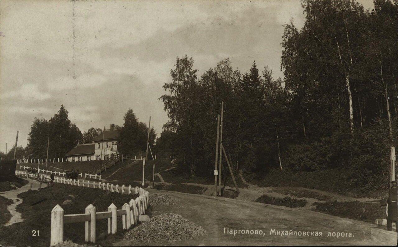 Михайловская дорога