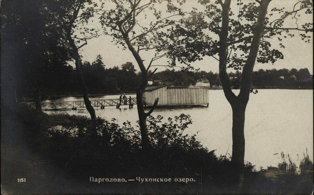 Чухонское озеро