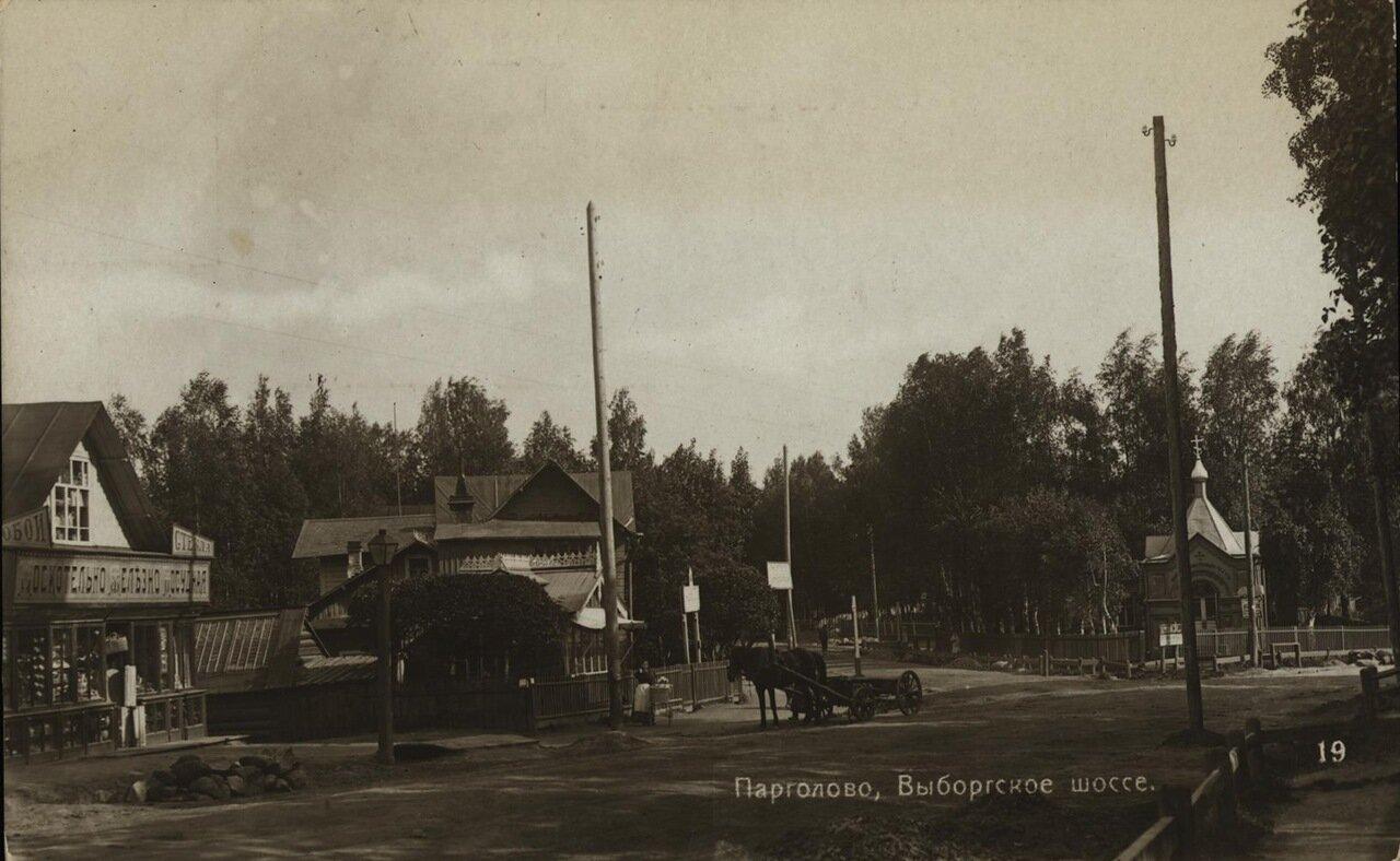 Выборгское шоссе